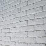 Płytki Ścienne i Podłogowe Ceramiczne