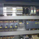 Hurtownia elektryczna Jelenia Góra